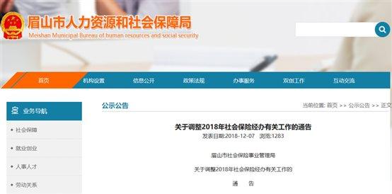 C:\Users\ADMINI~1\AppData\Local\Temp\WeChat Files\b22beb8334fec8f4a2f869f2fc09b3d9.jpg