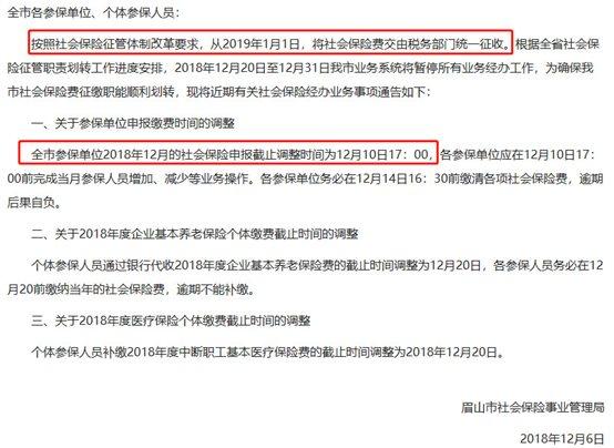 C:\Users\ADMINI~1\AppData\Local\Temp\WeChat Files\d440d92e384bdf7367739c7f159dc402.jpg